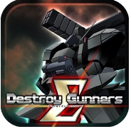 Destroy Gunners Sigma v1.02 Mod Apk (Unlimited Money)