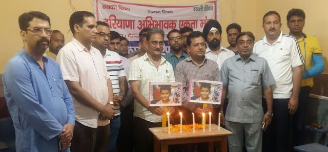 hariyana-abhibhavak-ekta-manch-tribute-to-pradhuman-murder