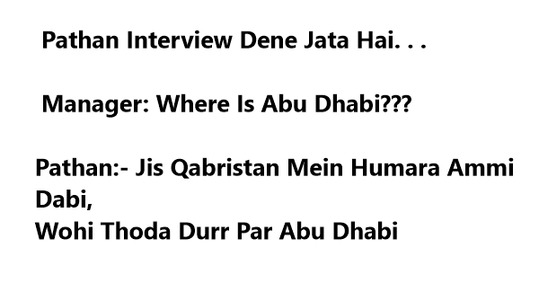 funny interview questions and answers