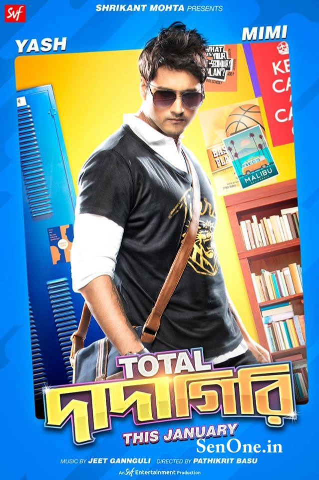 Total Dadagiri (2018) kOLKATA bANGLA fULL mOVIE dOWNLOAD