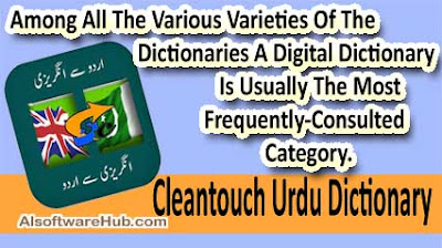 English To Urdu And Urdu To English Dictionary Free