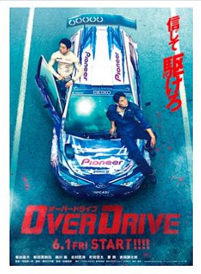 Sinopsis Film Jepang Over Drive