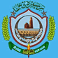 BISE Sukkur Board Inter Result 2017 Part 1, 2