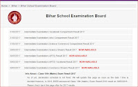 How to check bihar board 10th result 2018