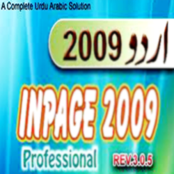 InPage 2009 Urdu Free Download