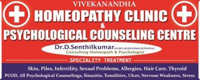 vivekananda psychology clinic chennai dr senthil kumar