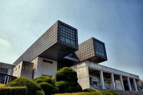 Kitakyushu Municipal Museum of Art, Kyushu