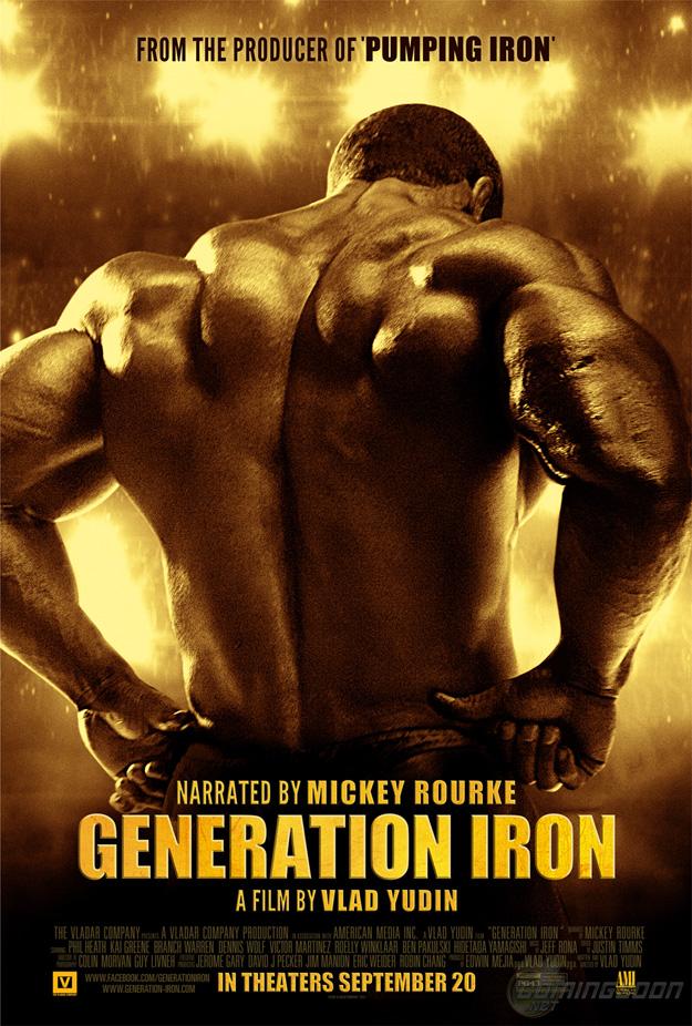 Generation Iron (2013) ταινιες online seires oipeirates greek subs