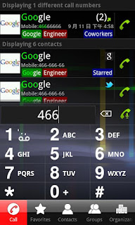 DW Contacts & Phone & Dialer Pro - 3