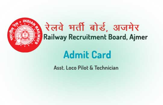rrb ajmer alp admit card 2018 rrbajmer.gov.in