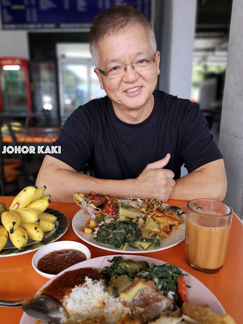 Johor Kaki