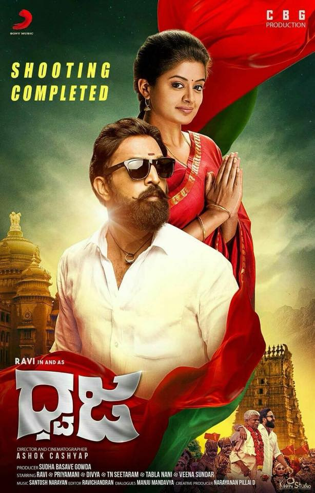 Dhwaja 2019 Hindi Dubbed 720p HDRip 1.4GB