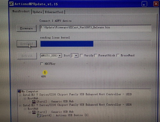 Flash firmware rockchip