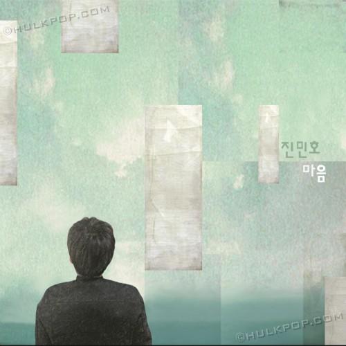 [Single] Jin Min Ho – 마음