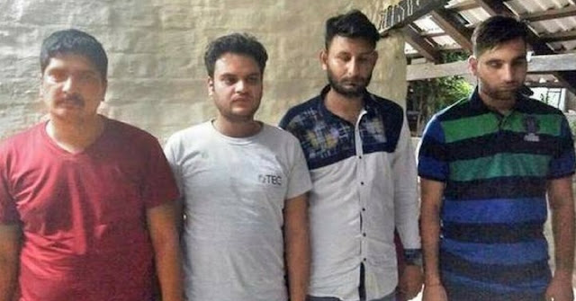SSC Paper Leak: Four Arrested for SSC Paper Leak
