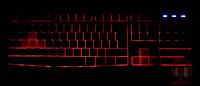 teclado gaming, el mejor teclado gaming, los mejores teclados gaming, teclado gk200, teclado gaming gk200, teclado membrana, sistema anti-ghost, teclas desmontables, teclado retroiluminado, led rojo