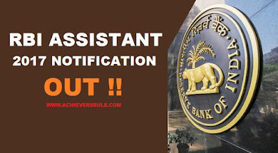 RBI Assistant 2017 Notification Out