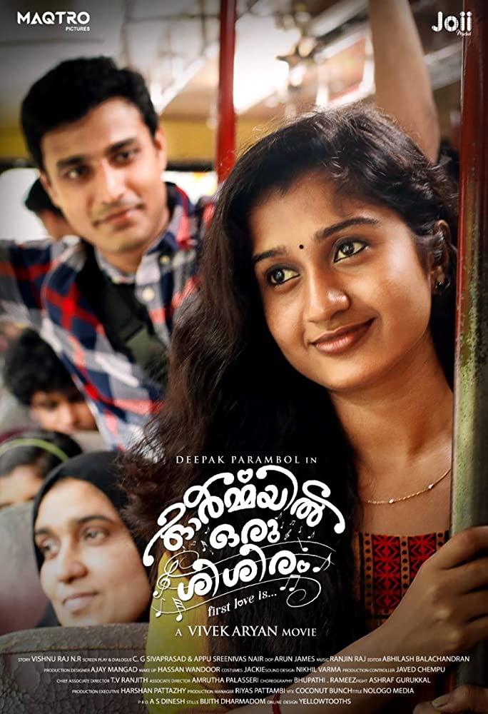 Patham Classile Pranayam (2019) Malayalam 720p WEB-DL x264 700MB ESubs