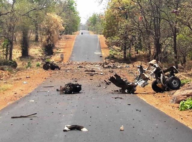 BIG BREAKING :- नक्सली हमले में 16 जवान शहीद,महाराष्ट्र के गढ़चिरौली में माओवादियों ने पुलिस की गाड़ी को बनाया निशाना