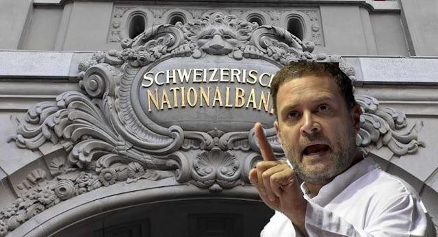 शेयर करे कालेधन में भारत को मिली ।सफलता, स्विस बैंक राजीव हुई जानकारी देने को.