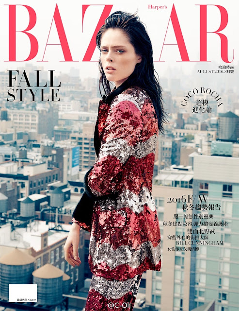 Fashion Model, @ Coco Rocha - Harper's Bazaar Taiwan, August 2016