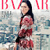 Fashion Model, @ Coco Rocha - Harper�s Bazaar Taiwan, August 2016