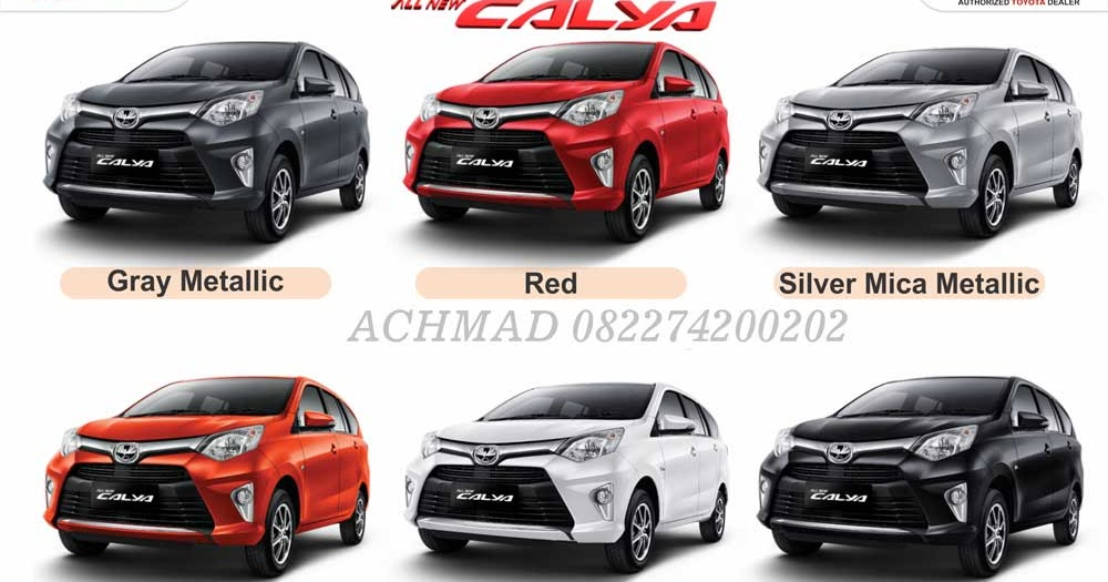 Paket Kredit Toyota Calya Blora Bulan April 2017 Diler Mobil Toyota Pati
