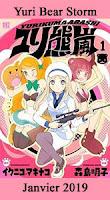 http://blog.mangaconseil.com/2018/06/a-paraitre-usa-yuri-bear-storm-en.html