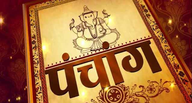 भारतीय संस्कृति की असली पहचान:-हिन्दू कैलेंडर(विक्रम संवत)