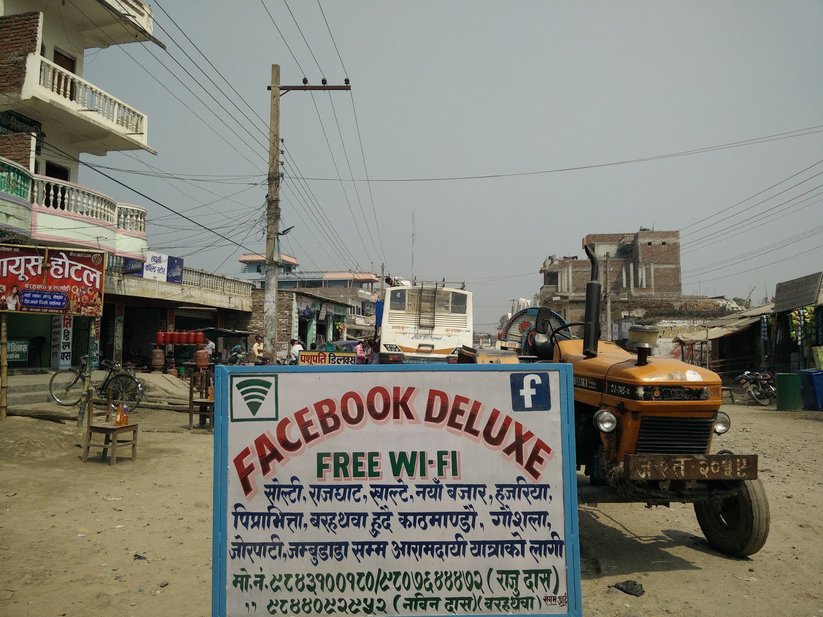 facebook deluxe Barahathawa