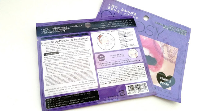 pure smile choosy lip pack in purple pearl