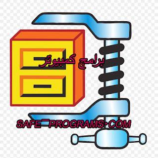 تحميل برنامج وين زيب للكمبيوتر 2018 Winzip