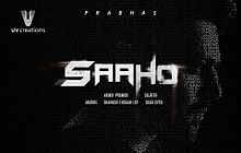 Prabhas, Rakul Preet Singh New Upcoming Telugu movie Saaho 2017 wiki, Shooting, release date, Poster, pics news info
