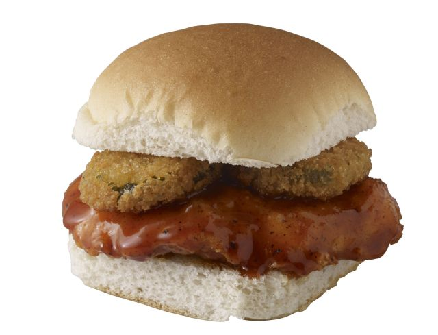 White castle launches new hot chicken slider brand eating for White castle double fish slider with cheese