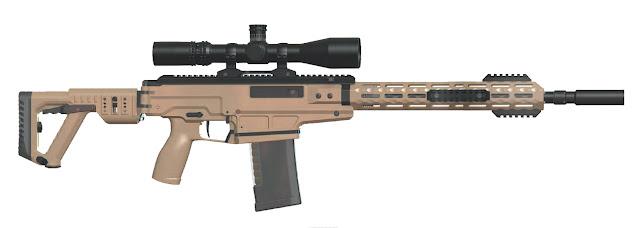 СК-16 самозарядный карабин - прототип модульной снайперской винтовки