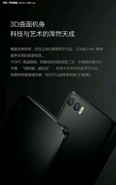 Xiaomi Mi 5s dengan dual Kamera dirilis pada bulan Agustus