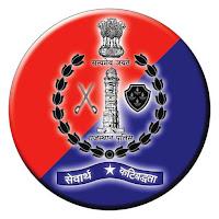 Rajasthan Abkari Vibhag Recruitment