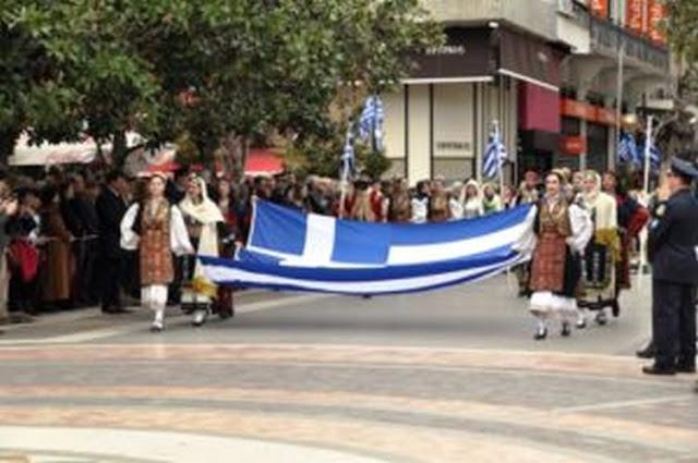 Αποτέλεσμα εικόνας για agriniolike παρέλαση