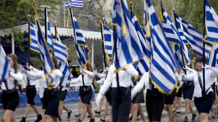 Τι απαντούν οι μαθητές που τους απέβαλαν γιατί τραγούδησαν το Μακεδονία Ξακουστή στην παρέλαση (βίντεο)