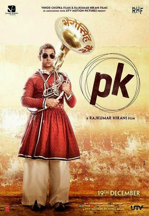 PK image, Poster