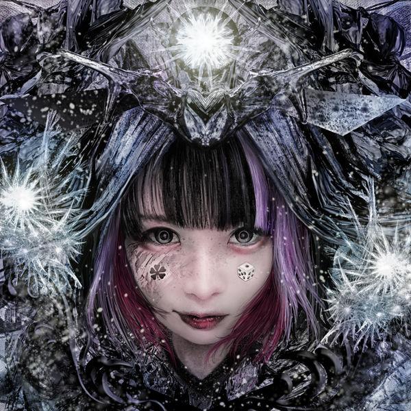 Mojo Sakun's Land: [Single] Seiko Oomori - JUSTadICE (iTunes