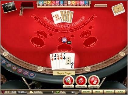 Играть в демо игры онлайн без регистрации бесплатно вулкан