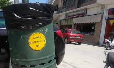 H δημοτική αρχή Σουλίου για την εναπόθεση απορριμμάτων και την ανακύκλωση
