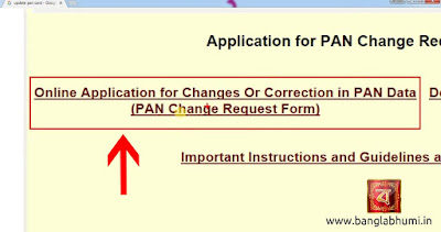 How to Update Your PAN Card Online in Easy Steps