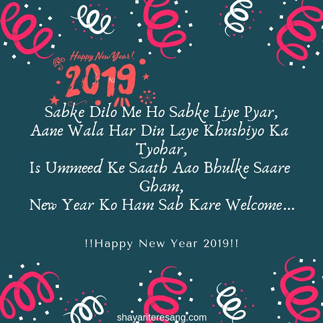 Sabke Dilo Me Ho Happy New Year  Shayari