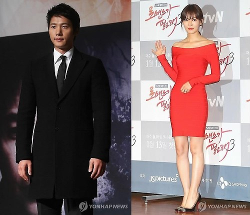 lee soyeon dating The actor and actress have confirmed that they are dating read on to find outit is official former co-stars, lee sang woo and lee min ho buys.