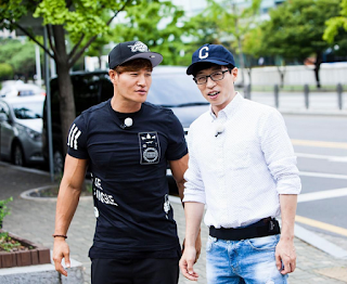 yoo jae seok and kim jong kook