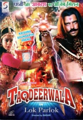 taqdeerwala on JumPic com