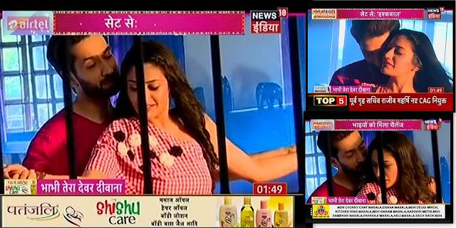 Ishqbaaz - Shivaay & Anika romance image courtesy: News India