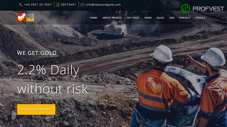 LakeLand Gold обзор и отзывы HYIP-проекта